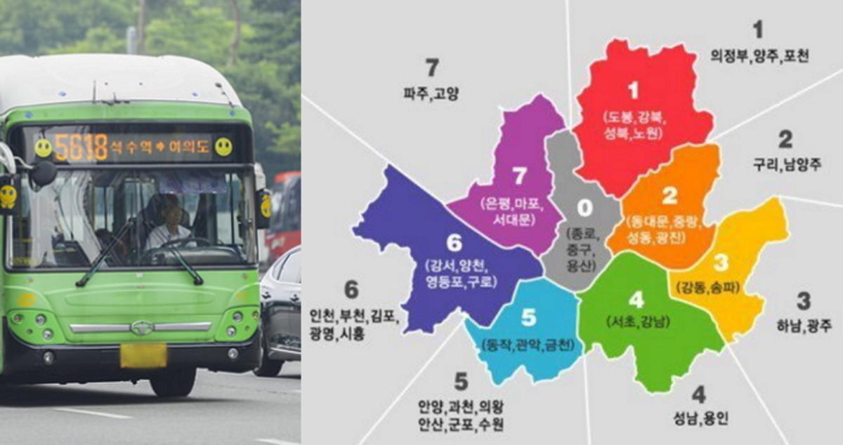서울 사는 사람들은 알아두면 길 찾을 때 편한 '버스 번호 구별' 핵꿀팁