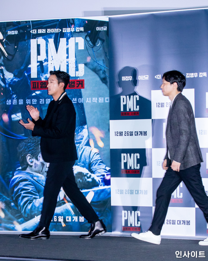 배우 하정우 김병우 감독이 19일 오후 서울 용산CGV에서 열린 영화 'PMC - 더 벙커' 언론시사회에 참석해 포즈를 취하고 있다. / 사진=고대현 기자 daehyun@