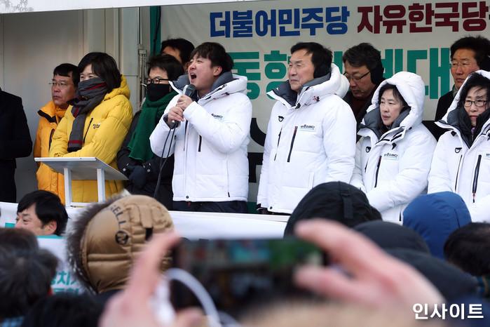인사이트 / 사진=임경호 기자 kyungho@