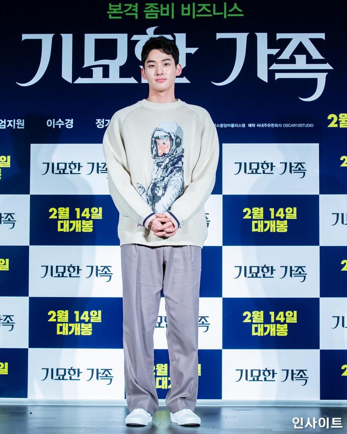 배우 정가람이 15일 오전 서울 메가박스 동대문점에서 열린 영화 '기묘한 가족' 제작보고회에 참석해 포즈를 취하고 있다. / 사진=고대현 기자 daehyun@