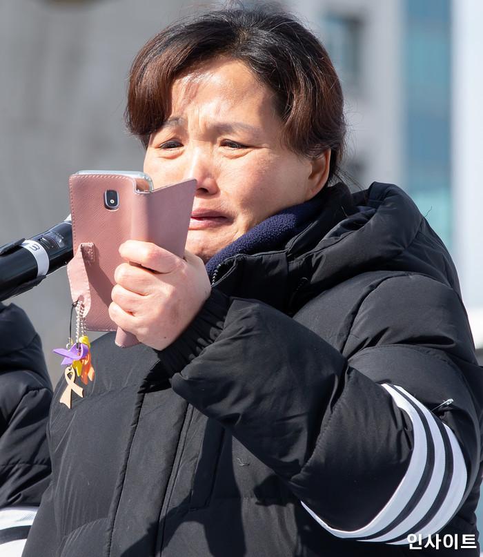 故 김용균의 어머니. / 사진=박찬하 기자 chanha@