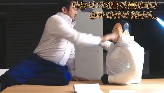본인과 '똑닮은' 로봇 만나고 리얼 깜놀해 '불주먹' 날려 ...