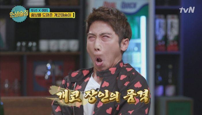한국인 나이 들수록 눈 작아지고 인중 길어져에 대한 이미지 검색결과