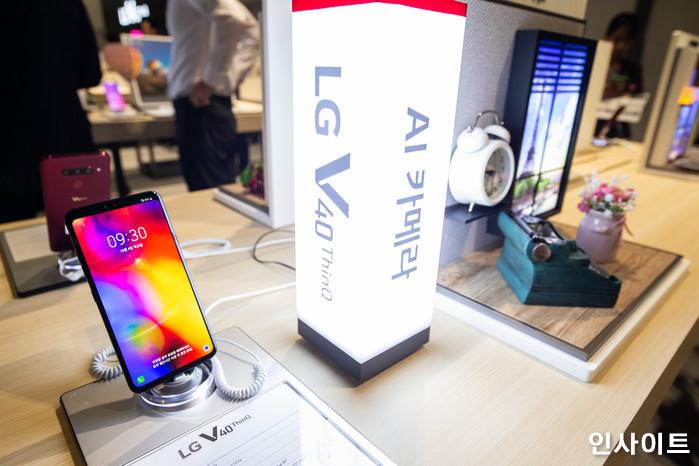 4일 오전 서울 마곡 LG사이언스파크에서 스마트폰 LG 'V40 ThinQ' 기자간담회가 열렸다. / 사진=고대현 기자 daehyun@