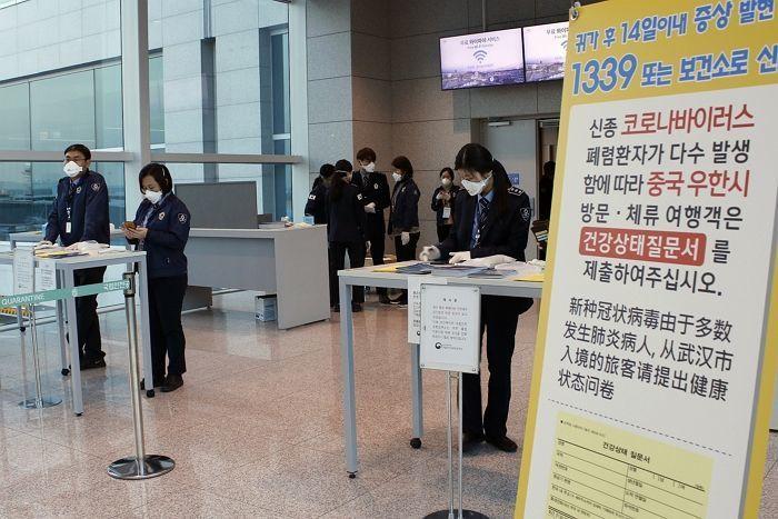 기사와 관련 없는 자료 사진 / gettyimagesKorea