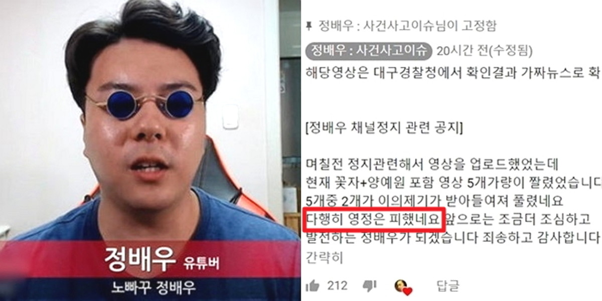 Download 정 배우 Pics