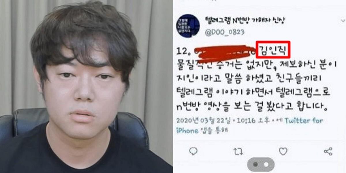"""n번방 N번방 사진 보유' 20대 사망에…버벌진트 """"기쁘다"""""""
