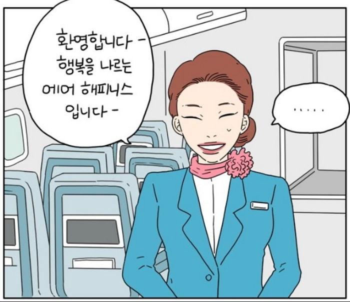 평점 10점 띵작 웹툰 '아홉수 우리들', 드라마로 나온다 - 인사이트