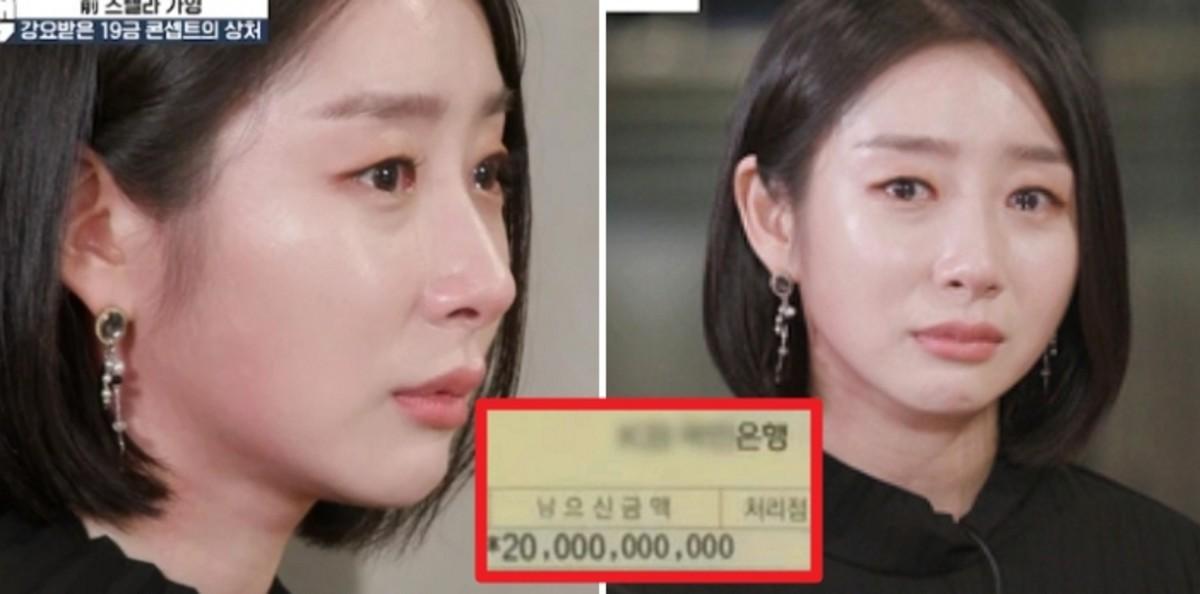 """""""200억 통장 보여주더니 '스폰서' 제안""""···성매매 요구하는 ..."""