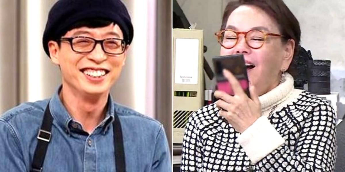 '돈'많이 불러서 본 반응 (?) 유재석, '2 억'빌려주 다 (영상)