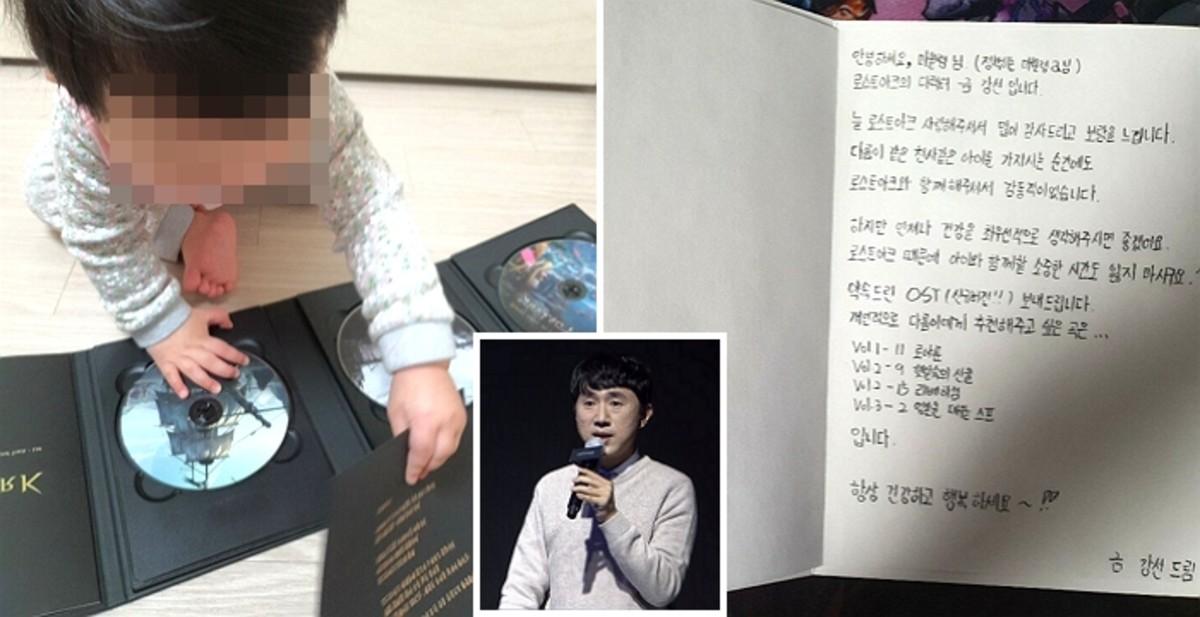 OST로 산전이라는 유저들의 말을 듣고 '핸드 레터 + 앨범'을 선물 한 '로스트 아크'개발자