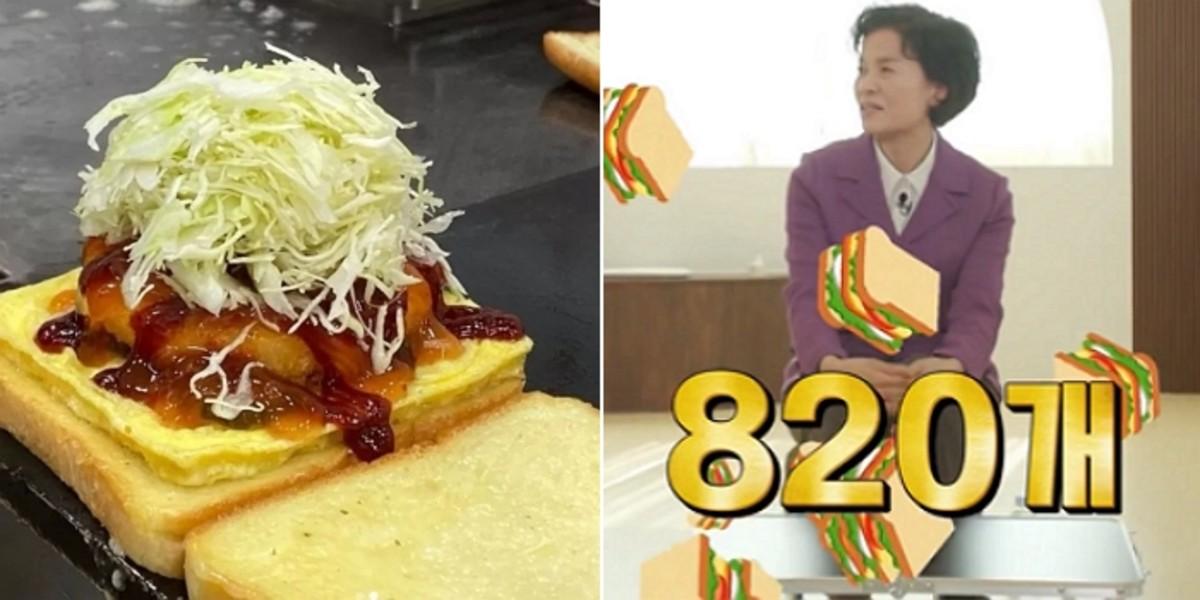 아이작 토스트 '820 개 매장'과 함께 맛있는 식사를 한 고등학생 고객의 '한마디'