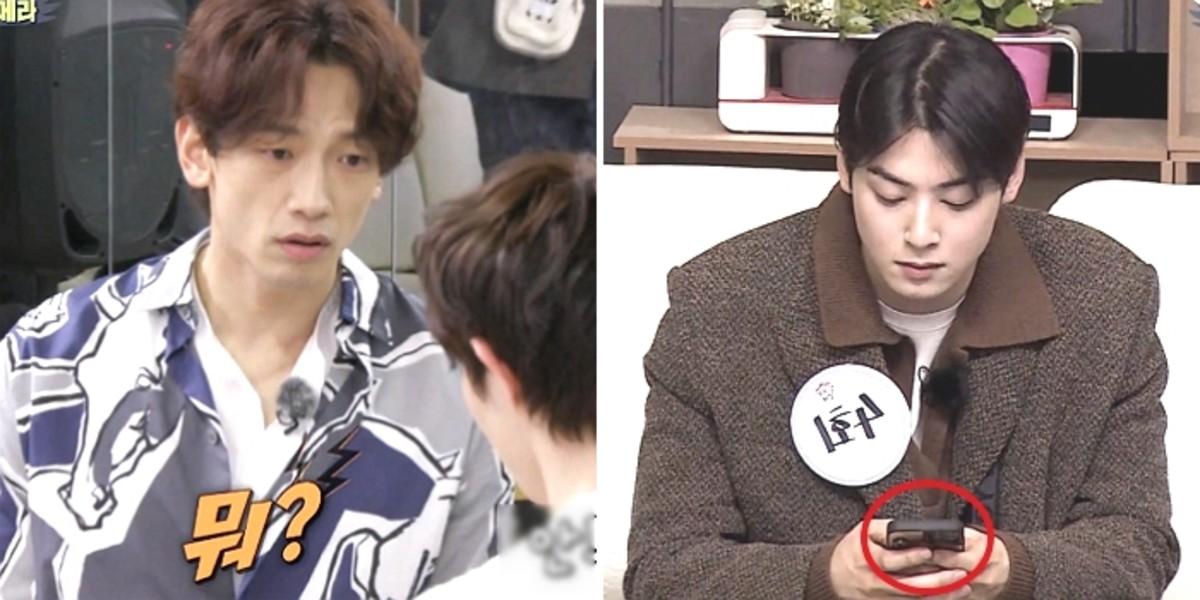 신인 남자 아이돌에게 '대선배'비가 '극단적'인 상황에서도 차은 우가 핸드폰 만보고 있던 이유